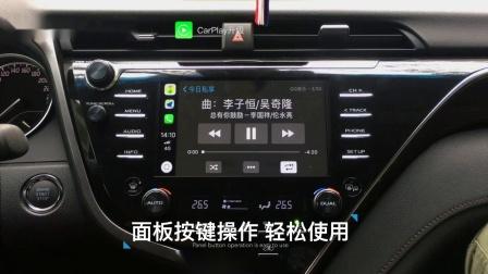 18款19款凯美瑞升级苹果CarPlay系统互联