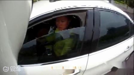 女司机被罚200元,打脸现场硬刚摩托男!-易车