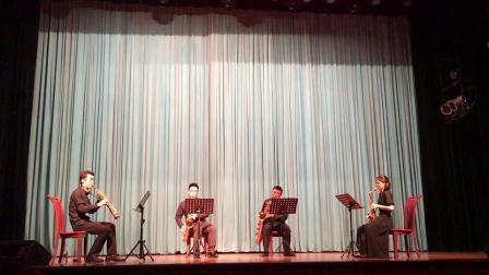 情热大陆片段——深圳交响乐团周末音乐会之萨克斯四重奏专场音乐会