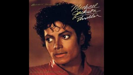 Michael Jackson - Thriller (Demo - Early mix)