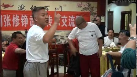 芜湖张修铮武学传承瑞亮太极国庆联谊会