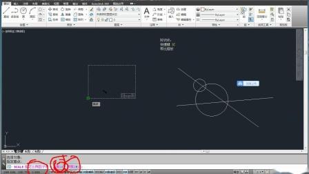 CAD入门到精通18-缩放及实例 【傲凯电脑培训】
