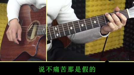 《绿色》陈雪凝深蓝雨吉他弹唱指弹演奏