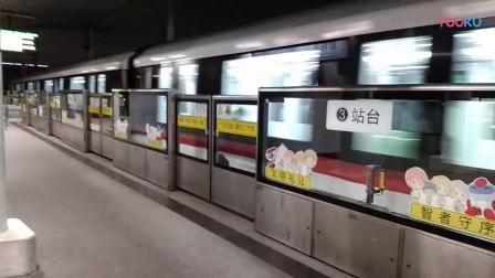 上海地铁1号线147号车富锦路站下行出站(莘庄站方向)