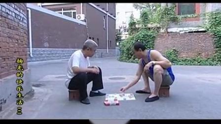 我在杨光的快乐生活 第三部 19截了一段小视频