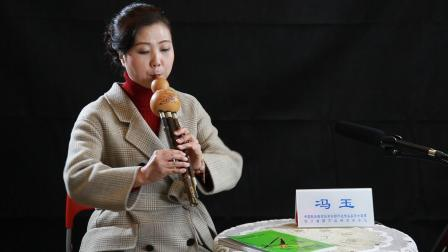 冯玉葫芦丝教学演奏《竹楼情歌》