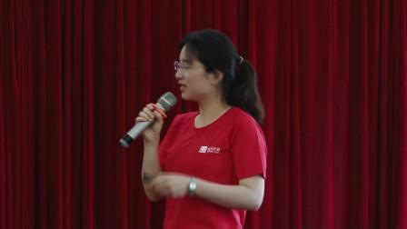 中国银行2019年经营性支行行长(党支部书记)履职能力提升培训班 第一期(一)
