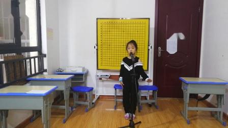 小精灵精教育朗诵:周诗琪
