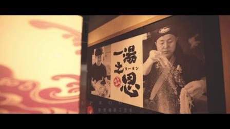 八代目拉面(金爵万象店)-麦琪电影工作室COOPERATIVE BUSINESS