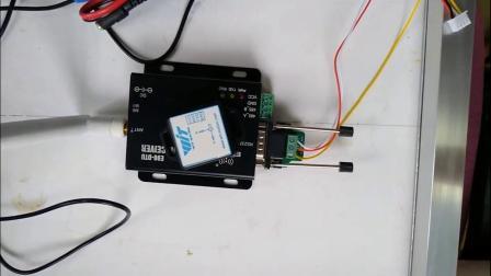 船联网M2M通信实验平台