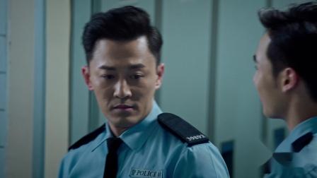 《机动部队》04 粤语 机动队员们怀疑家声偷拿脏款 家声忍无可忍与同事爆发冲突