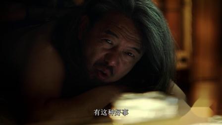 《机动部队》06 粤语 神秘女子威逼利胁PANDA哥 逼他找出TT的存货