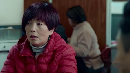《机动部队》02 国语 秋姨打麻将遇到小混混出老千,借家声警员证威胁小混混