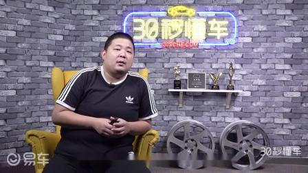 新轩逸 雷凌 昂克赛拉 爆款合资车同期换代谁最强?