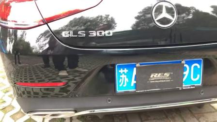 奔驰cls300改装res阀门排气南京实体店正品