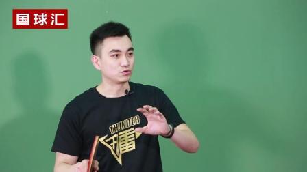 【乒乓找教练】262 为什么拔高训练不能多球发过快?