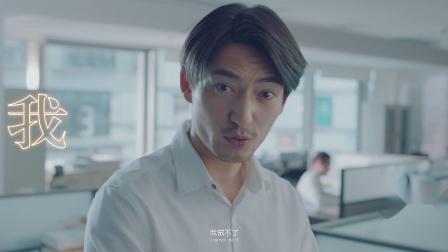 【翼蓝影视作品】绿地云都会 广告片