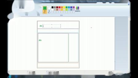 最新前端移动开发html5+css3day1-03-HTML5-语义化标签的使用
