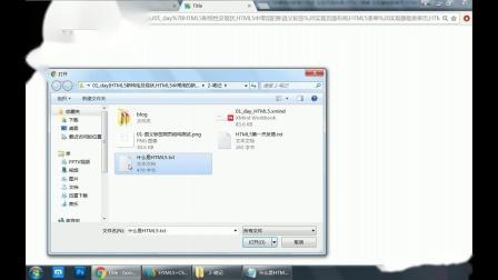 最新前端移动开发html5+css3day1-06-HTML5-表单新增的其它属性