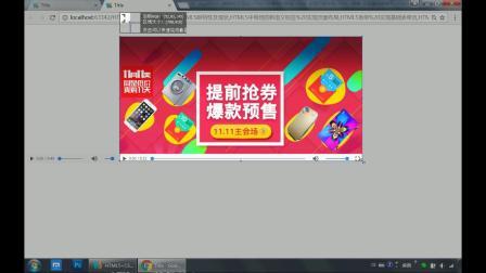 最新前端移动开发html5+css3day1-12-HTML5-音频和视频