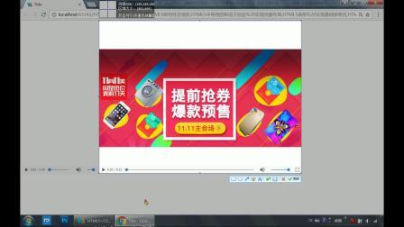 最新前端移动开发html5+css3day1-12-HTML5-音频和视频标签的使用