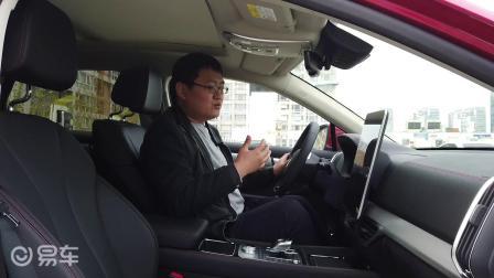 【电驹视频】体验唐EV 600,配置向豪华车看齐!-易车