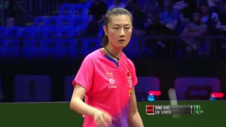 2019年布达佩斯世锦赛 女单 半决赛 丁宁vs刘诗雯 乒乓球比赛视频 完整