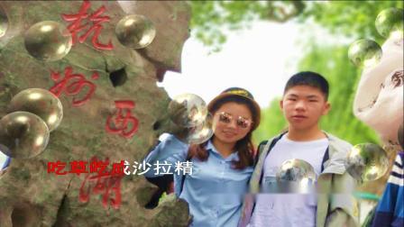 五一游杭州
