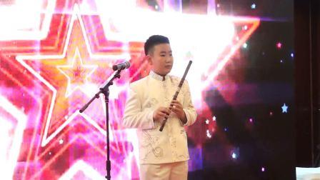 桃李杯 搜星中国 中华童星 青少年活动 竹笛独奏