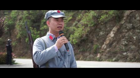 三门峡市人力资源和社会保障局党建活动重走红二十五军长征路
