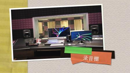 济南市锐艺艺术培训学校学校宣传视频