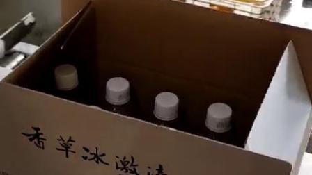 香草冰激凌饮料出厂了太空功夫品牌掌食宝系列产品