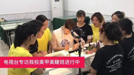 漯河艾尚化妆美容职业培训学校——高级美甲造型培训班
