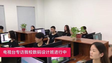 漯河艾尚化妆美容职业培训学校——数码PS修图设计、淘宝美工、平面广告设计培训班