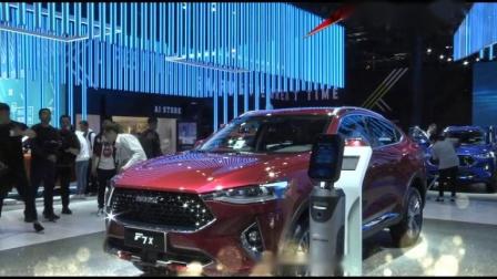 长城汽车的上海车展,新四化体验乐园