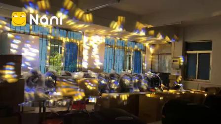 舞台婚礼酒吧350W电脑摇头光束灯