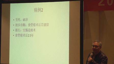 食管癌术后再次手术患者的围术期误吸病例讨论——潘志浩