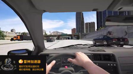 《GTA5》疯狂的汽车(三)