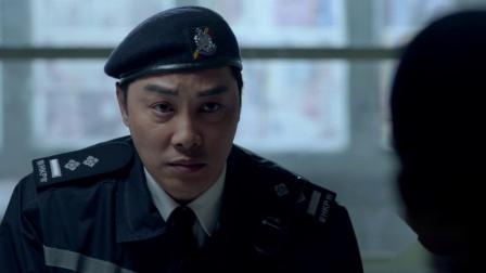 机动部队 15预告  何慧玲被绑架成人质,直面杀父仇人(国)