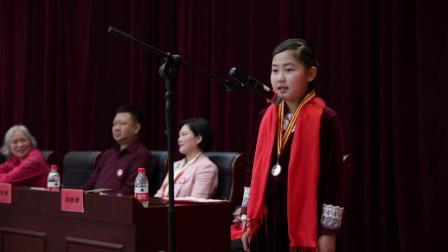 江苏省阜宁中学七九届高中毕业四十周年联谊会会议部分