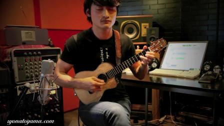 Uptown Funk - Ryo Natoyama 名渡山遼 ukulele
