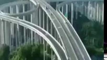 雅康高速公路