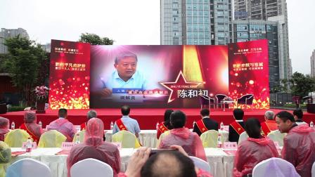 """""""好人在身边""""微访谈市级示范活动走进渝北"""