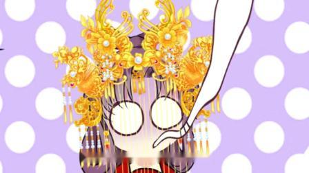 七王爷新婚之夜,竟被自己的王妃调戏了
