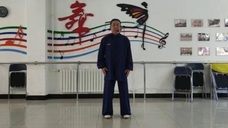 传统杨拳85式2起势