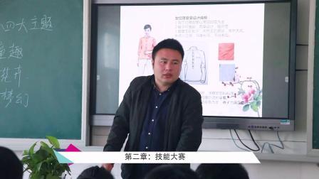 2019阜阳职业技术学校宣传片-国语720P