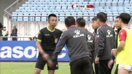 浙江绿城 VS 四川FC 2
