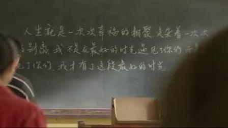 我在老师·好截了一段小视频