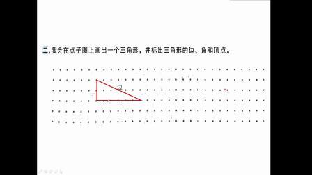 2019四下学法39页