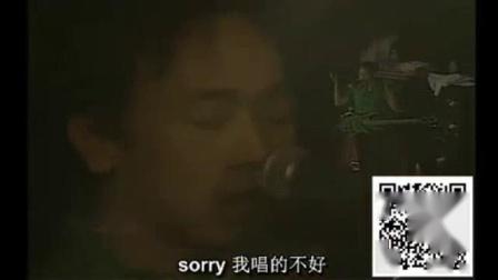 我在黄家驹《海阔天空》最经典的十次翻唱截了一段小视频
